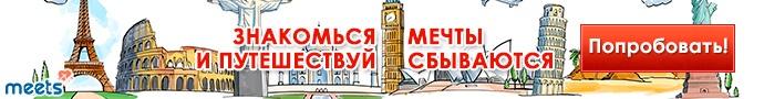 banner-ru-art