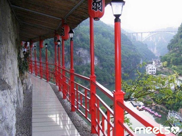 Fangweng