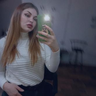 Amylia, 21