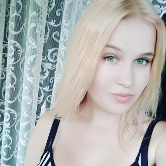 Amina Nikolaenko, 18