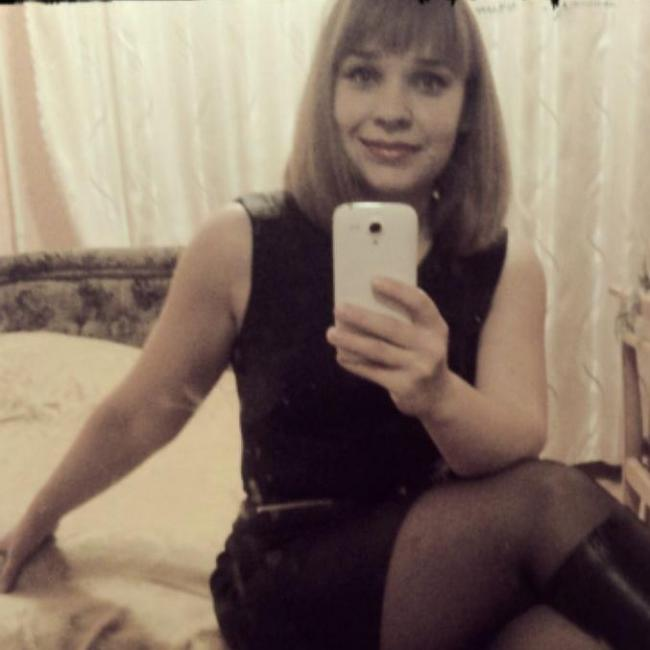 Kat, 29, Chernihiv, Ukraine